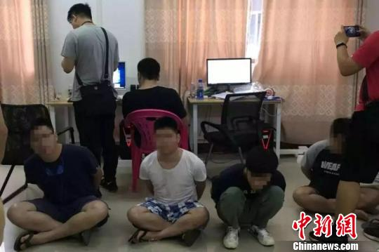 广东揭阳警方捣毁8个色情诈骗APP冻结涉案资金500多万元