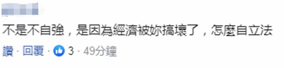 蔡英文恭喜志玲姐姐新婚快乐:台湾男生要自强