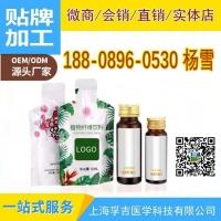 植物饮料代加工/上海专注植物饮料灌装厂家