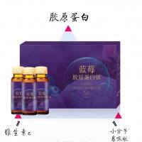蓝莓复合型果汁饮料小规格加工 线上线下货源源头厂家
