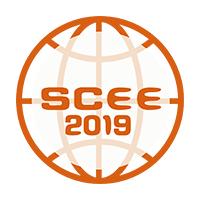 2019上海跨境电商峰会暨展览