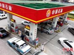 全球财经报道:油价创年内最大降幅 加满一箱油将少花18元左右