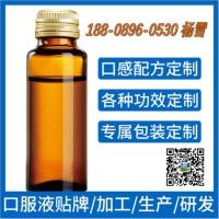 小规格袋装植物饮解酒茶委托生产厂 oem贴牌定制供应