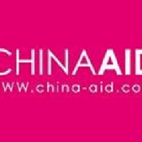 2020中国上海养老展CHINA AID