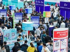 2020年中国自助服务产品及设备展览会-自助展