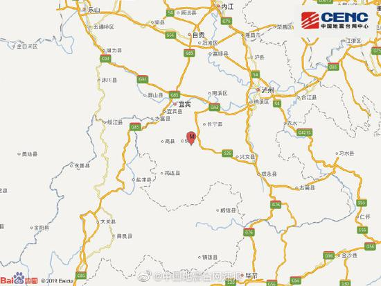 四川宜宾市长宁县连发2次余震 网友称半夜被摇醒