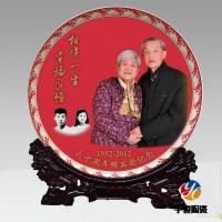 陶瓷纪念盘结婚照定做 陶瓷赏盘40公分厂家直销