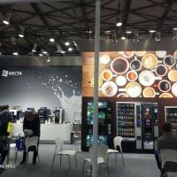 2019杭州家居用品展-电商峰会