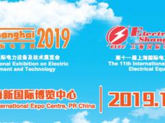 2019雅式电力展 EP电力展 能源互联网 电力节能环保