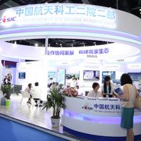 2019中国北京国际军民融合装备博览会