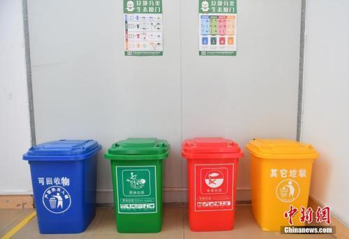 上海今起执行最严垃圾分类:个人扔错最高罚200元