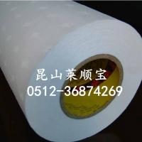 【A级胶带】3M55231棉纸双面胶 原装3M55257