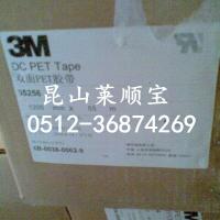 进口品牌:3M55256胶带 3M3633 价格低莱顺宝电子
