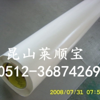 找原装美版3M55258胶带 3MPT1100莱顺宝实力公司