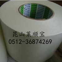 日东V-100S棉纸双面胶~日东V100S 莱顺宝电子材料
