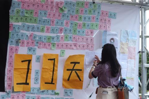 """长荣空服员6月30日持续罢工,有空服员贴上加油打气的字条互相鼓励。(图:台湾""""中央社""""/记者徐肇昌 摄)"""