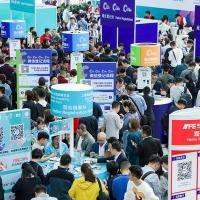 2020年上海第17届自助服务终端及解决方案展览会