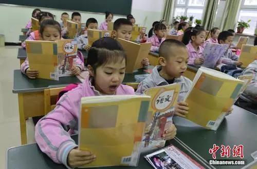 中央为义务教育划红线:严控考试次数 杜绝家长作业