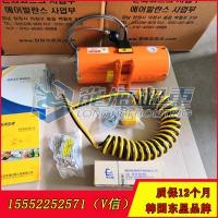 BH16020型气动平衡器 300mm悬浮特性用于汽车制造