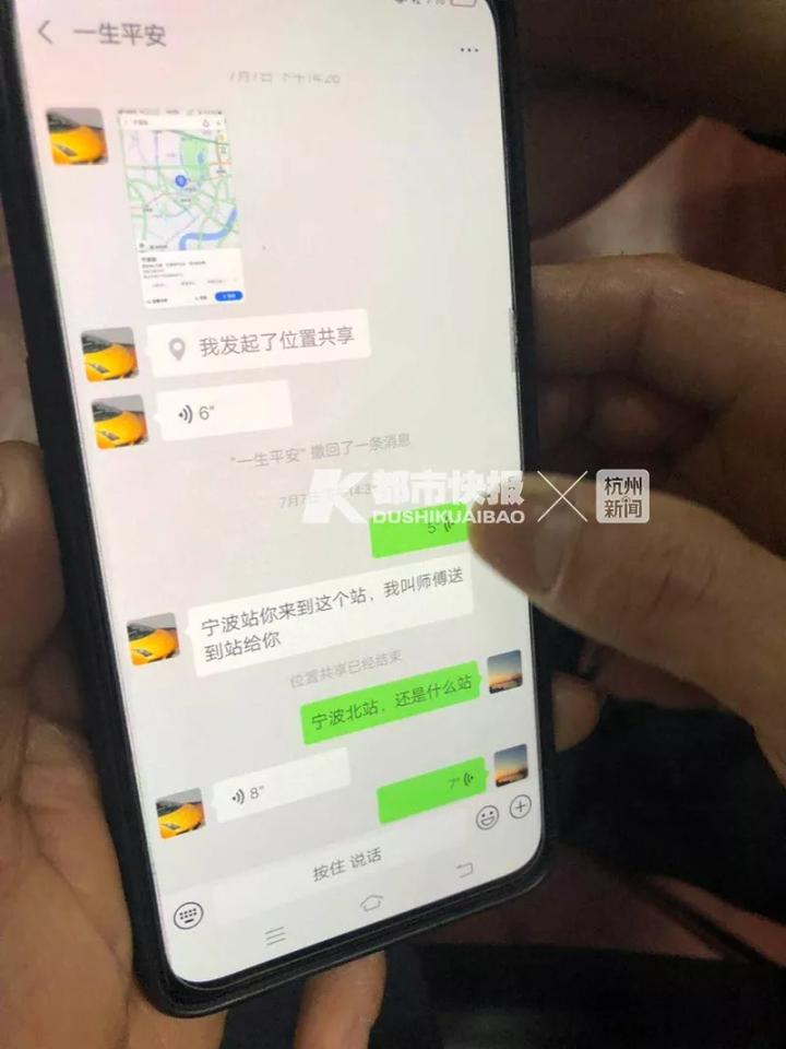 杭州失联女童父亲:多次反对女儿单独和租客外出