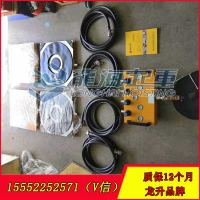 LHQD-15-6型气垫搬运车 精密机床用防震气垫搬运车