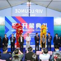 2020年上海第25届游艇展-游艇和水上建设娱乐设施展览会