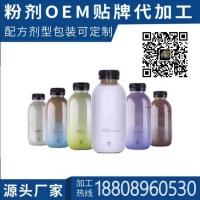 瓶装奶昔代餐粉剂多渠道合作保健代餐奶昔固体饮料生产厂家