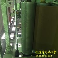 塑胶跑道卷材设备_塑胶跑道卷材生产线