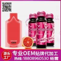 上海实力饮代加工厂全自动灌装生产胶原蛋白油状乳化饮品代加工