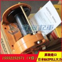GM-5型日本大力手动绞盘500kgf 可定制无噪音型号