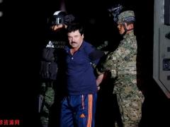全球报道:墨西哥毒枭古兹曼被判终身监禁 曾侵吞近140亿美元