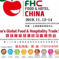 2019年上海个人清洁护理用品OEM代加工展览会-PLF