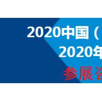 2020年上海3月份船艇各类机组展览会-游艇展