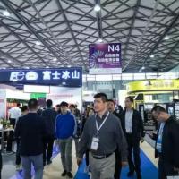 2020年上海4月份智能售货终端一体机展览会/自助展