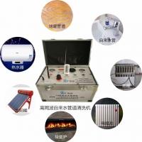 管洁净 高周波脉冲水管清洗机/地暖热清洗机/家电清洗一体机