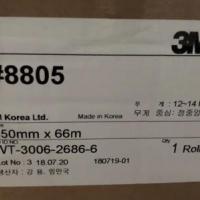 3M8805