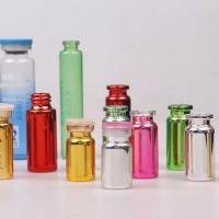 管制瓶生产厂家,西林瓶生产厂家,卡口瓶生产厂家,瓶子生产厂家