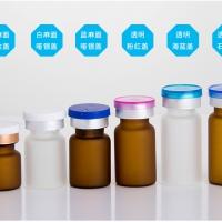 西林瓶生产厂家,西林瓶定做厂家,西林瓶加工厂家,瓶子生产厂家