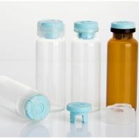 西林瓶生产厂家,冻干粉瓶生产厂家,玻璃安瓶生产厂家