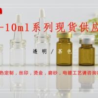 卡口瓶生产厂家,冻干粉瓶生产厂家,玻璃安瓶生产厂家