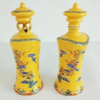 黑龙江帝王黄1斤酒瓶加字定做 穆林陶瓷储酒器批发
