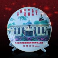 景德镇陶瓷纪念盘批发 陶瓷挂盘16寸加字定做