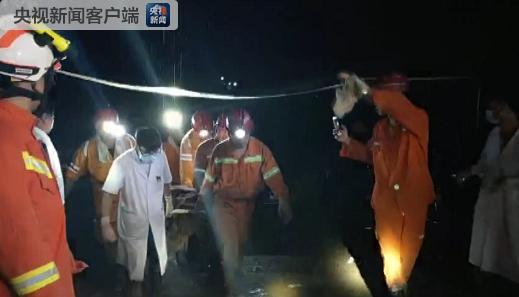 贵州六盘水市水城县发生山体滑坡 21幢房屋被埋