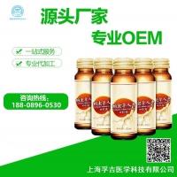 蛹虫草酵素饮品代加工 人参蛹虫草酵素口服液上海专业生产加工厂