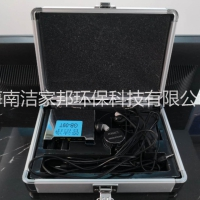 自来水管道精准定位测漏仪地下管道检漏仪听漏仪器,管道侧漏设备