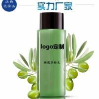 橄榄多酚乳生产 中高端化妆品一站式服务 OEM生产厂家