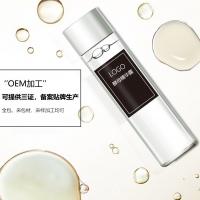小批量生产 裂殖酵母赋活精华水OEM  oem定制化妆品