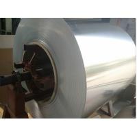 山东中福铝材0.5mm保温铝皮多少钱
