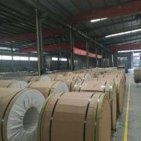 山东保温铝皮选中福铝材 质量好库存足价格合理