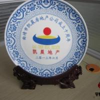 贵州陶瓷挂盘16寸厂家报价 白银陶瓷摆盘厂家供应
